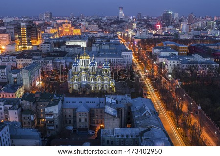 Night Voronezh Cityscape Rooftop Residential Area Stock