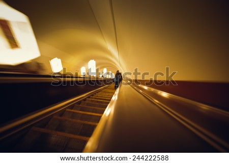 Kiev subway - stock photo