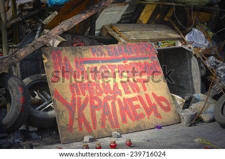 KIEV, UKRAINE -APR 28, 2014.Downtown of Kiev,vandalised during Revolution of Dignity.April 28, 2014 Kiev, Ukraine - stock photo