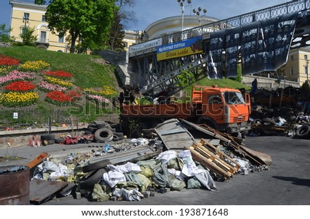 KIEV, UKRAINE - APR 28, 2014: The remains of the violent Euromaidan protest from January 2014 are still visible in the center of Kiev.