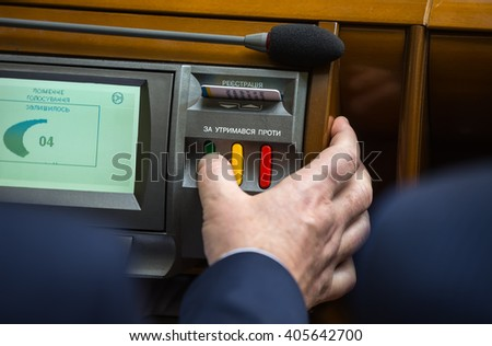 KIEV, UKRAINE - Apr 14, 2016: The vote in the Parliament of Ukraine. Remote voting during the session of the Verkhovna Rada of Ukraine