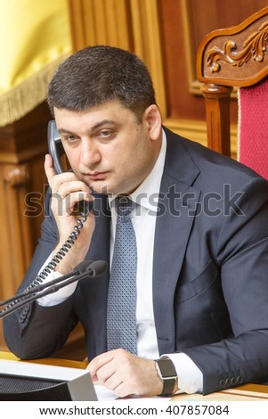 KIEV, UKRAINE - APR 14, 2016: Vote for new Cabinet of Ministers of Ukraine in the Ukrainian Parliament. Prime Minister of Ukraine Volodymyr Groisman