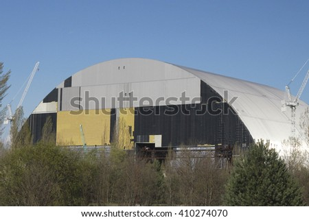 KIEV, UKRAINE - April 22, 2016: Chernobyl Disaster On Its 30th Anniversary.  Chernobyl nuclear power plant. Chernobyl arch.  Chernobyl reactor 4. Chernobyl sarcophagus. Chernobyl object Shelter