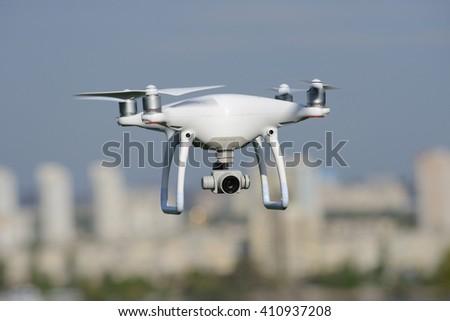 Kiev, Ukraine, April 24, 2016. DJI Phantom 4 drone test drive. - stock photo