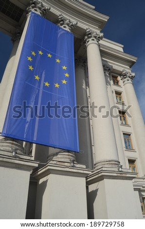 KIEV, UKRAINE -APRIL 28, 2014: The Ministry of Foreign Affairs of Ukraine with EU  Flag on April 28 in Kiev. Ukraine