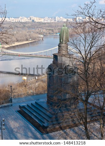 KIEV, UKRAINE - APRIL 14, 2013: The view on Dnieper river from the back of the monument to Vladimir the Great, the ruler and  christianizer of Kievan Rus on April 14, 2013 in Kyiv. - stock photo