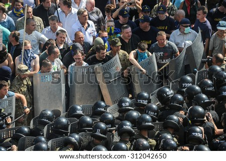 KIEV, UKRAINE - Aug 31, 2015: Clashes between protesters against amending the Constitution and law enforcers under the Verkhovna Rada of Ukraine.