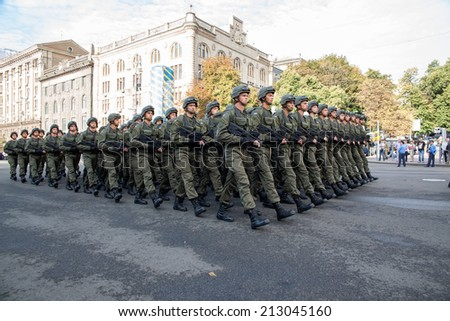 Kiev, Ukraine - 24 aug 2014. Military parade for the Ukrainian Independence Day - stock photo