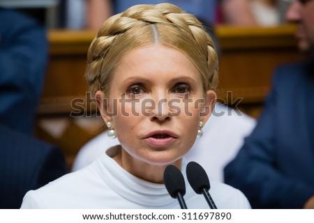 KIEV, UKRAINE - Aug 31, 2015: People's deputy of Ukraine Yulia Tymoshenko during the session of the Verkhovna Rada of Ukraine in Kiev - stock photo