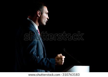 "KIEV, UKRAINE - Aug 28, 2015: The party leader ""UDAR"", the mayor of Kiev Vitali Klitschko speaks at an extraordinary congress of the political party ""Block Poroshenko ""Solidarity"" in Kiev"