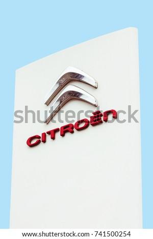 Citroen Banque D Images D Images Et D Images Vectorielles
