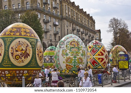 KIEV, UKRAINE - AUGUST 24: Ukraine Independence Day. Independence Square - Kiev central square, Ukraine on August 24, 2012. Here were exhibited Easter eggs  presented of all Ukraine district. - stock photo
