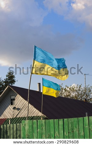 KIEV, UKRAINE - AUGUST 30, 2014: Ukrainian flags on the fence. August 30, 2014, Kiev, Ukraine