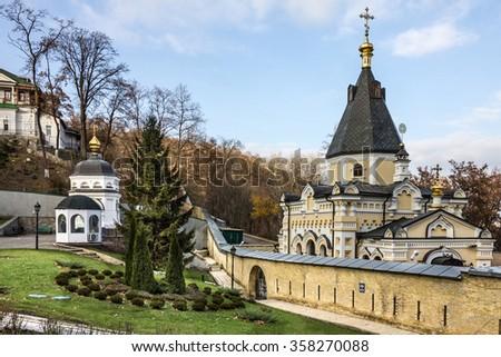 Kiev, Ukraine. Church in Pechersk Lavra Monastery - stock photo