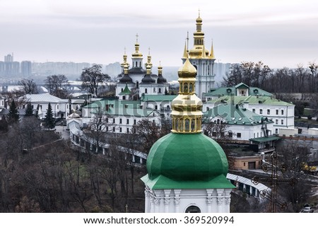 Kiev, Ukraine. Church, Pechersk Lavra Monastery - stock photo