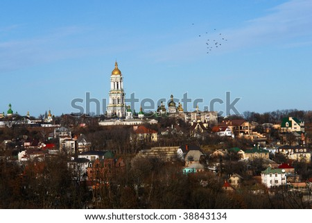 Kiev, Ukraine -  Cityscape - stock photo