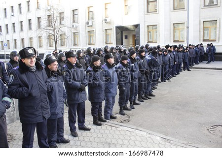 KIEV, UKRAINE - DEC. 3, 2013: building of the presidential administration. The whole street is blocked by law enforcement agencies - stock photo