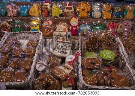 Kiev, Ukraine - December 24, 2017: Christmas gingerbread cookies on festive New Year's fair