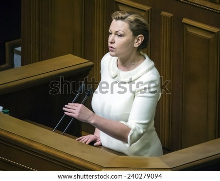 KIEV, UKRAINE - December 28, 2014:People's Deputy of Ukraine Oksana Prodan, block Poroshenko - stock photo