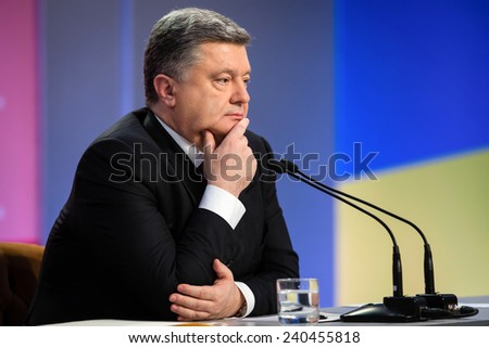 KIEV, UKRAINE - DECEMBER 29, 2014: Summary annual press conference of the President of Ukraine Poroshenko in Kiev