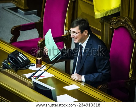 KIEV, UKRAINE - December 2, 2014: The head of the Bloc Yuriy Lutsenko Poroshenko holding a meeting of the parliamentary majority. -- Verkhovna Rada of Ukraine adopted the new government.