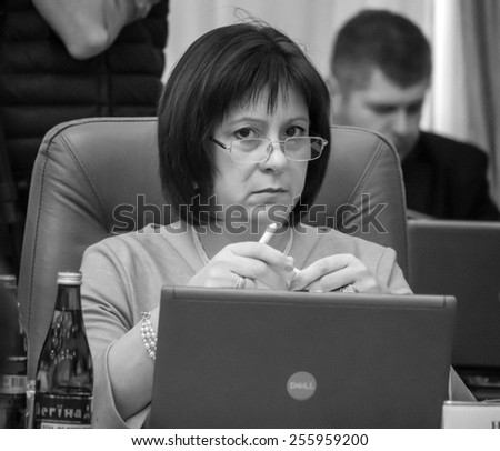 KIEV, UKRAINE - Feb 25, 2015: Finance Minister Natalia Yaresko  - stock photo