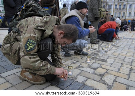 KIEV, UKRAINE - Feb 21, 2016: In Kiev held a march in honor of the defenders of the bridgehead Debaltsevskogo