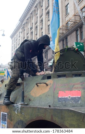 KIEV, UKRAINE - February 23, 2014: Day of Mourning for the dead in the confrontation with the security forces