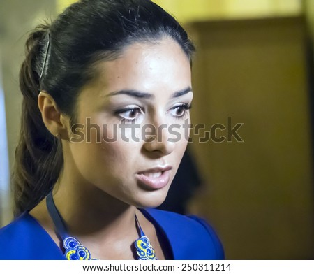 KIEV, UKRAINE - February 5, 2015: Deputy Zlata Ognevich. -- Verkhovna Rada has allowed military commanders to use weapons against subordinates - stock photo