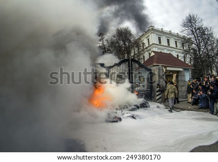 KIEV, UKRAINE - February 2, 2015: Flames are doused by firefighters after fighters of the Aydar Ukrainian volunteer battalion, burn tyres at the entrance to the Ukrainian Defence Ministry in Kiev.