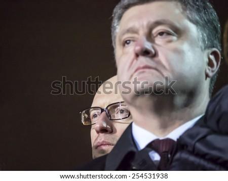 KIEV, UKRAINE - February 20, 2015: President Petro Poroshenko with Prime Arseniy Yatsenyuk - stock photo