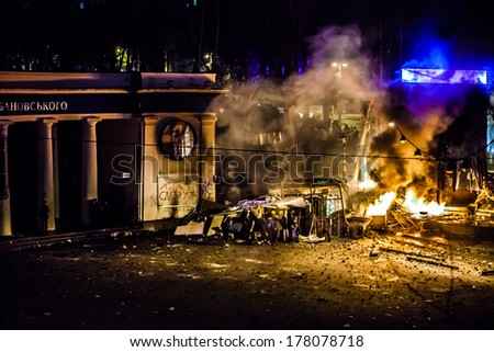 "KIEV, UKRAINE -?? 18 FEBRUARY: Protest against ""Dictatorship"" in Ukraine turns violent on Euromaydan in Kiev. Against the president Yanukovych on 18 February, 2014 in Kiev, Maidan, Ukraine."