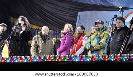 KIEV, UKRAINE - 26 FEBRUARY 2013: The Ukrainian politicians and ministers speak on the meeting on February 26, 2013 in Kiev, Ukraine. - stock photo