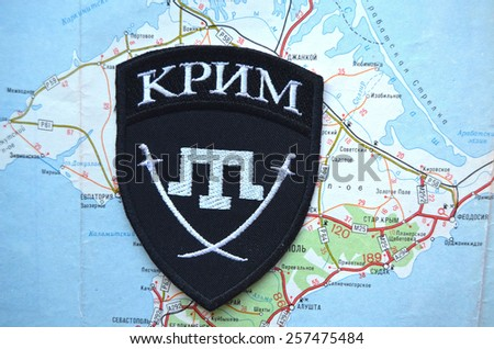 Kiev,Ukraine.JAN 10.Illustrative editorial. Chevron of Ukrainian nationalist formations.. on January 10,2015 in Kiev, Ukraine - stock photo