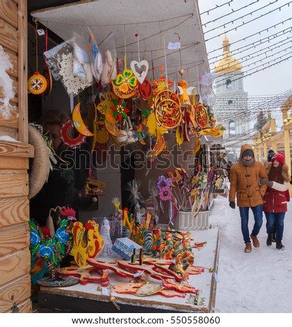 KIEV, UKRAINE-Jan 7, 2017: Souvenirs at the Christmas fair on St. Sophia and St. Michael's Square in Kiev, Ukraine.