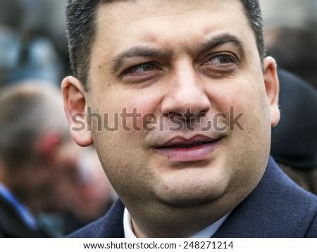 KIEV, UKRAINE - January 29, 2015: Chairman of the Verkhovna Rada of Ukraine Volodymyr Groisman. Ukrainian politicinas attended the ceremony Kruty Heroes - stock photo