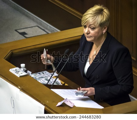 KIEV, UKRAINE - January 16, 2015: The chairman of National bank of Ukraine Valeria Gontareva reports before the Verkhovna Rada. - stock photo