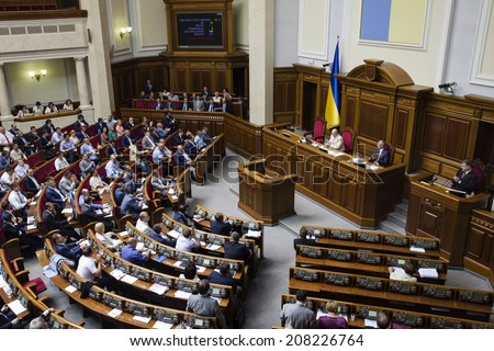 KIEV, UKRAINE - Jul 31, 2014: President of Ukraine Petro Poroshenko takes part in the work of the Verkhovna Rada of Ukraine - stock photo