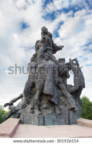 KIEV - UKRAINE, JULY - 30, 2015: A memorial dedicated to mass killings of jewish people committed by german forces in Babi Yar, Kiev in 1941 - stock photo
