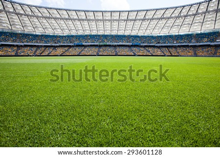 Kiev. Ukraine - July 03, 2015 - A view of the Olympic Stadium in Kiev, where the european football championship in 2012 have been played - stock photo