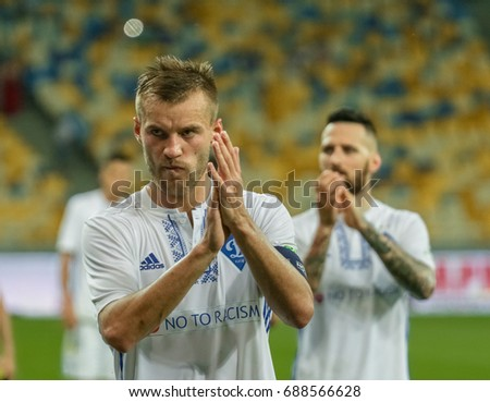 Kiev, Ukraine - July 26, 2017: Andriy Yarmolenko thanks the fans after the Champions League qualification match between Dynamo Kyiv vs. Young Boys at the NSC Olympic Stadium