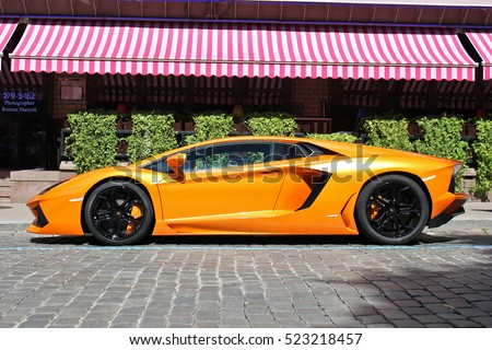 Kiev, Ukraine   July 1, 2012; Lamborghini Aventador On The Streets. Car