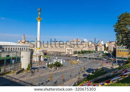 KIEV/UKRAINE - 22 JULY 2015: Maidan Nezalezhnosti Kiev Ukraine sunny day. 22 july 2015 Kiev.