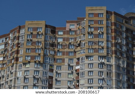 KIEV, UKRAINE - JULY 30, 2014: Typical modern residential area. A recently built block of apartments .July 30, 2014 Kiev, Ukraine