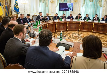 KIEV, UKRAINE - Jun 23, 2015: President of Ukraine Petro Poroshenko during a meeting of the National Council of the reforms in Kiev - stock photo