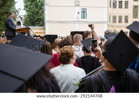 KIEV, UKRAINE - Jun 28, 2015: President of Ukraine Petro Poroshenko during celebrations to mark the end of the academic year in the Kiev-Mohyla Academy