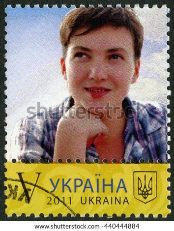 KIEV, UKRAINE - JUNE 25, 2011: A stamp printed in Ukraine shows Nadiya Viktorivna Savchenko (born 1981) - stock photo