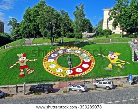 KIEV, UKRAINE - JUNE 11: EURO 2012 talisman from flowers on June 11, 2012 in Kiev, UKRAINE. EURO 2012 football championship started on June 08 in Ukraine and Poland.  - stock photo