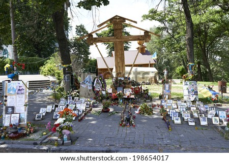 KIEV, UKRAINE - June 13, 2014: Kiev Maidan after the revolution of dignity. Institutskaya street the place of death Heroes of Heaven Hundred 18-20 February 2014. Memorial of Heroes of Heaven Hundred