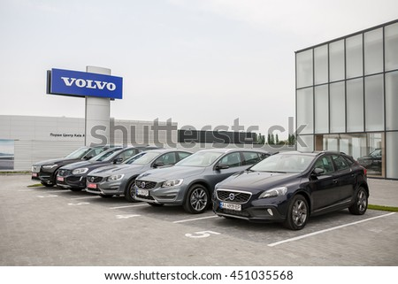 KIEV, UKRAINE - 22 JUNE: Presentation new luxury car Volvo S90 in oficial dealership in Ukraine. New model Volvo front of the store showroom. 22 June 2016, Kiev, Ukraine.
